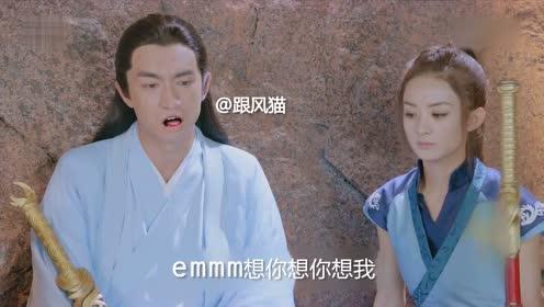 楚乔传林更新情话连篇,被最后一吻深深迷倒,赵丽颖:mmp