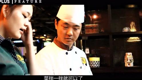 新西兰的这家明星餐厅,有一位给莫文蔚孙红雷都做过菜的金牌大厨!