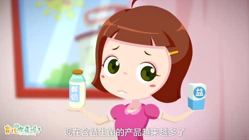 想给宝宝吃益生菌,不知道如何选怎么办?