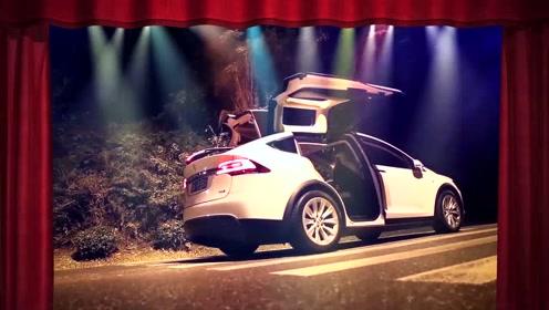 会跳舞的电动车 Model X就是骚!