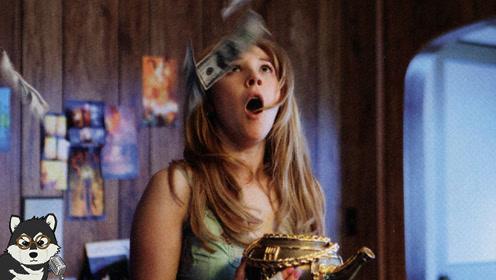 妻子得到一个可以吐钞票的茶壶,刚失业的丈夫却要扔掉!情人节电影