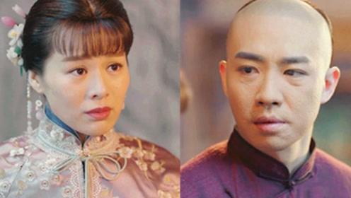 《那年花开月正圆》太监杜明礼欲与胡咏梅私奔,最终气疯