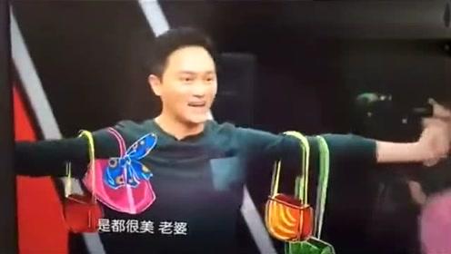 张智霖模仿妻子袁咏仪买包包,服了哈哈