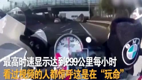 疯狂摩托时速300公里高速狂飙
