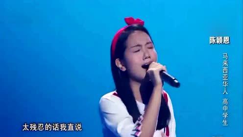 《中国新歌声》16岁少女唱林俊杰歌征服周杰伦
