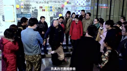 《局气》北京国际网络电影节图片