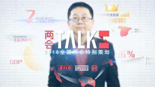"""广深GDP相加超4万亿,""""中国硅谷""""会从这里崛起吗?"""