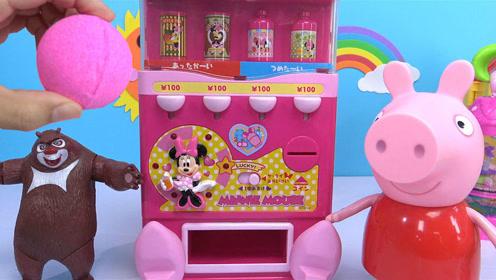饮料贩卖机小猪佩奇沐浴球 熊出没日本食玩