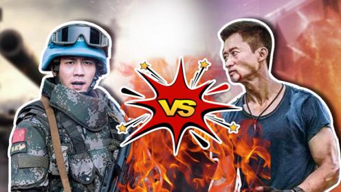 《维和步兵营》杜淳硬汉感爆棚,赤手肉搏赛吴京?