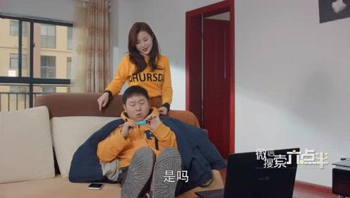 陈翔六点半:老婆是女神他仍然在外面玩,男人都喜新厌旧吗?