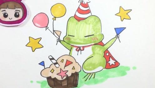 可乐姐姐学画画-青蛙旅行派对蛋糕