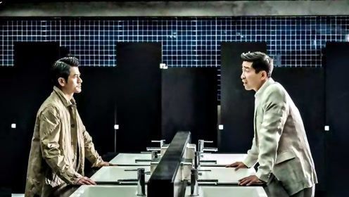 《破·局》:郭富城、王千源带你解锁恋爱新姿势