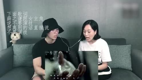 """韩国人看薛之谦《演员》MV的反应亮了,""""好帅""""说出了我们的心声"""