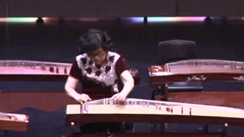 范上娥 ·古筝《粼波曲》