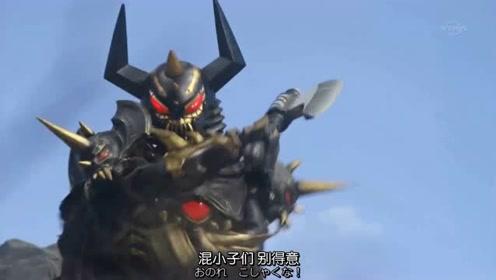 从天而降的黑暗力量,怪兽力量得到暴增,成为让人恐怖的形态