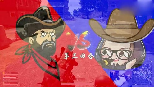 在绝地求生中进行西部牛仔对决是一种什么样的体验?