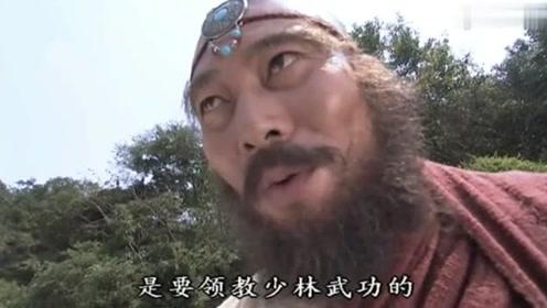 方丈定是怕少林寺没人出头,硬要虚竹向鸠摩智讨教,好重的心机
