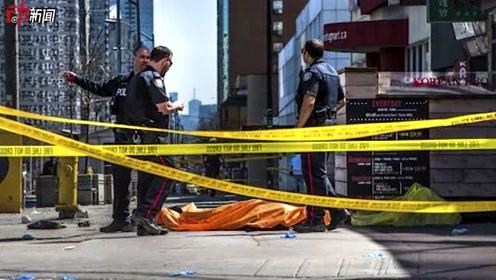 3D:加拿大男子驾车撞死10人 目击者讲述惊魂一刻