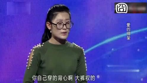 霸道男孩极力的控制女友,涂磊暗骂男孩,劝女孩赶紧分手!
