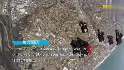极限运动达人高空体验人体飞毯,外国人练就无敌水上漂!