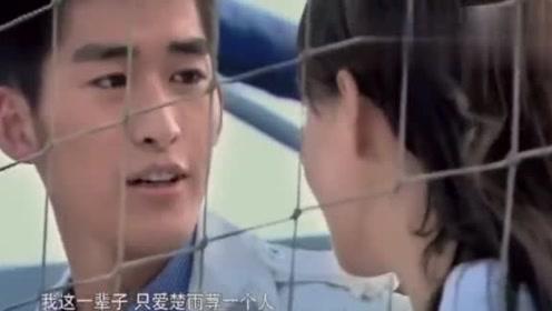 贾玲说我娶你是动听的情话,沈涛被小箭箭扎心了