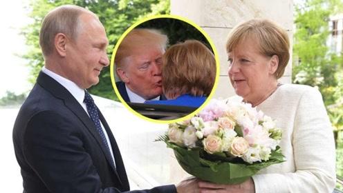 德媒称普京送花是侮辱默克尔 俄专家反驳:特朗普还亲她呢!