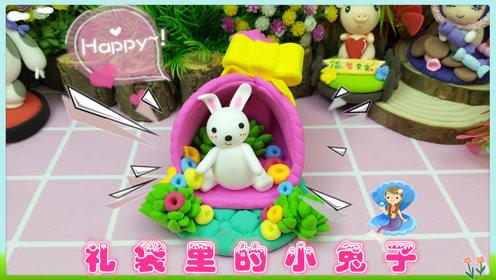 幼儿园益智彩泥 坐在花草丛中的小兔子
