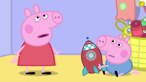 小猪佩奇:新邻居粉红猪小妹