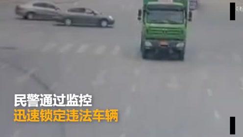 安徽渣土车横冲直撞闯红灯 监控拍下车牌司机被罚
