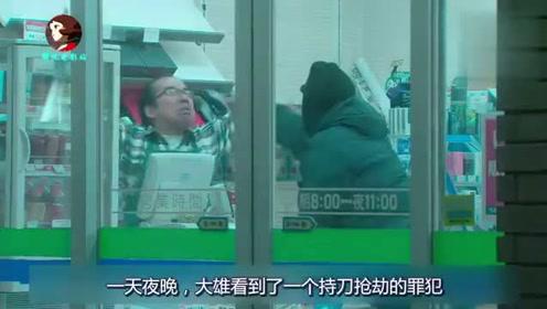 一部悬疑短片,蒙冤男为获赦免,需要在缓刑期内抓到七个罪犯!