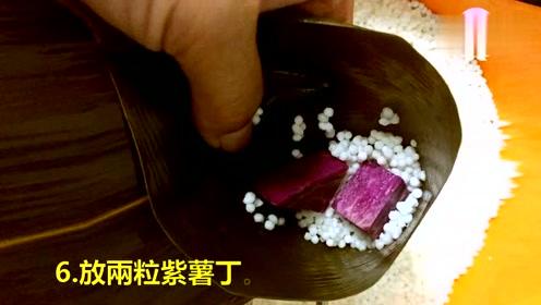 晶莹剔透的紫薯水晶粽出炉了