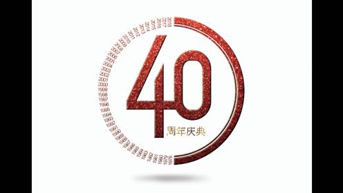 西安音乐学院交响乐团40周年庆典音乐会形象纪录片