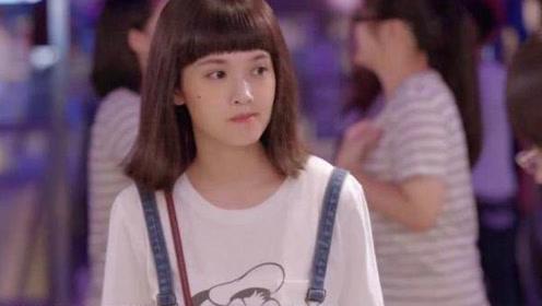 34岁的杨丞琳又开始演17岁少女 才播三集就破500万