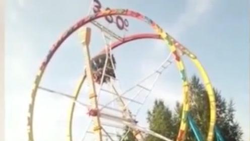 俄罗斯游乐场设施故障现场 高空停止运转乘客被垂直倒挂5分钟