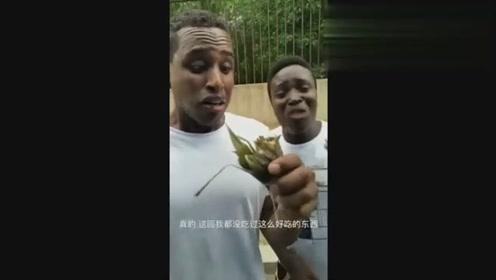 最近这个视频火了,老外第一次吃粽子的反应太激烈了!