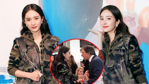 杨幂在时装周上有多美?男总裁激动得抓着她的手贴在胸口不放