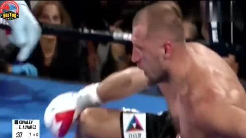 超级大冷门!科瓦列夫惨遭对手重拳KO,痛失拳王金腰带