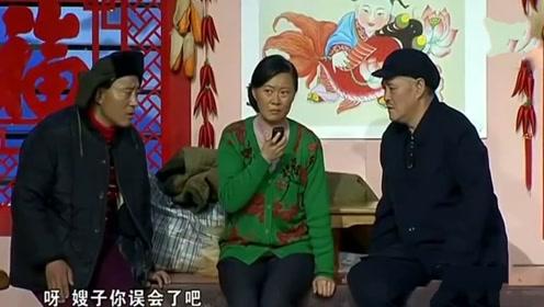 赵本山和赵四同台演小品, 这两活宝戏太足了