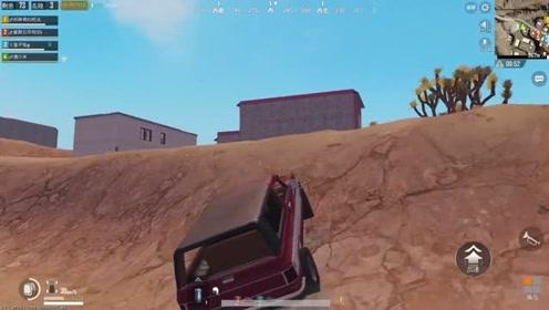 刺激战场 开车把自己撞死是什么体验,来了解下