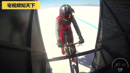 新的世界纪录!女子骑自行车达296千米/小时创造新纪录