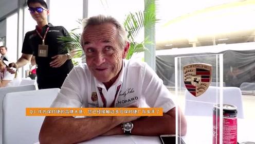 亚洲保时捷卡雷拉杯新加波站 传奇车手Jacky lckx专访