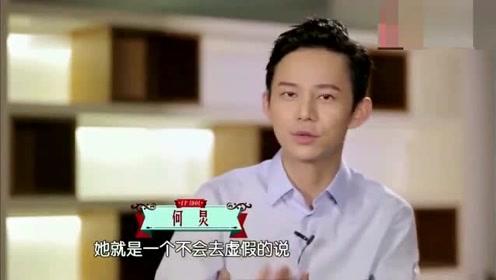 """何炅现场说赵丽颖是""""补刀王"""",听他解释后,原来颖宝这么有好人缘"""