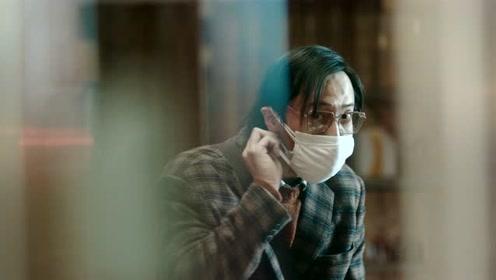 《我不是药神》独家片段 徐峥王传君药店初相见