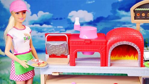 洋娃娃厨房玩具之披萨学院女孩过家家彩泥食玩