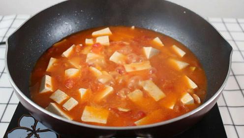 2个西红柿,1块豆腐,这样简单一做,教你做出好吃的西红柿豆腐羹
