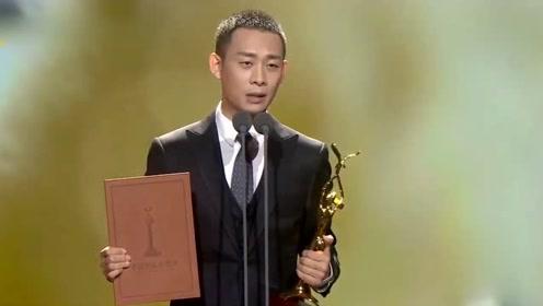 金鹰节颁奖晚会 张译获观众喜爱的男演员奖