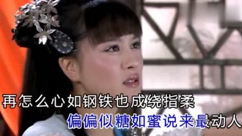 张宇一首《月亮惹的祸》不朽的经典,值得回味的神曲