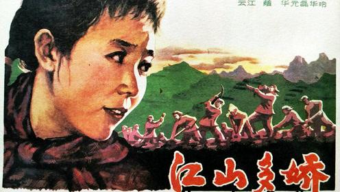 江山多娇:弱女子成全村希望,带领队伍挑战不可能任务