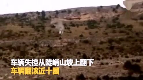 恐怖!车辆失控从陡峭山坡上翻下 连滚近十圈摔入水库