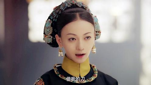 延禧攻略:太解恨了!璎珞成为后宫之主,一剑杀死纯妃,为皇后报仇